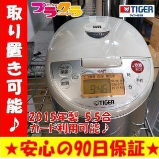 w132☆美品!!カードOK☆タイガー 5.5合 2015年製 ...