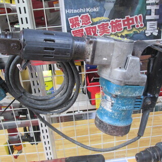 マキタ 電動ハンマ HM0810 中古品