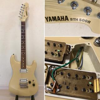 【商談中】エレキギター YAMAHA  STH 500