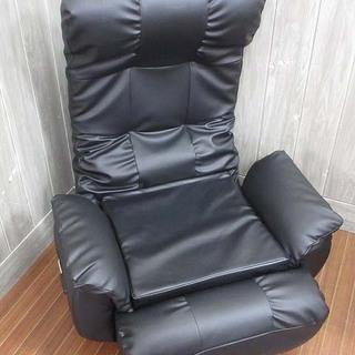 ss1326 回転式 座椅子 リクライニング ブラック レザー調...