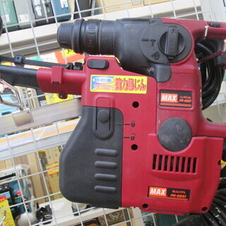 MAX ハンマドリル PK-R261 中古品