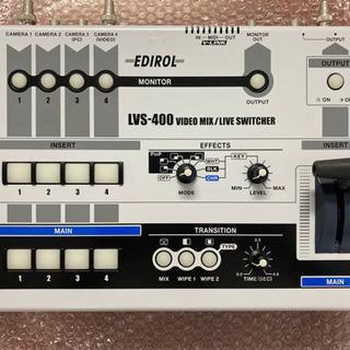 ビデオミキサー Roland  LVS-400