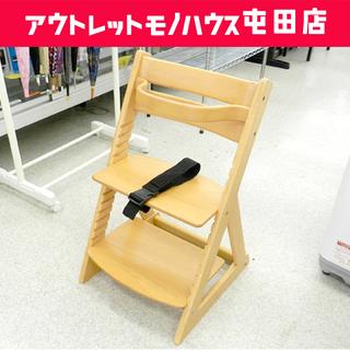 SUKUSUKU/すくすく ベビーチェア ナチュラル木目 キッズ...
