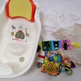 【お取引中】ベビーバス おもちゃ 肌着 赤ちゃん