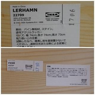 【配送設置無料エリア拡大】★美品★ イケア/IKEA【テーブル&チェア2脚】LERHAMN レールハムン - 売ります・あげます