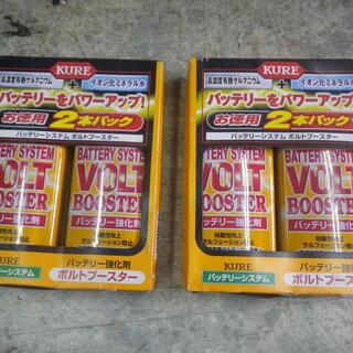 KURE バッテリーシステム ボルトブースター (250ml)×...