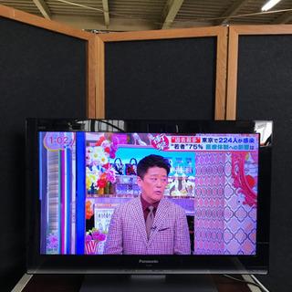 💐Panasonic VIERA 2011年製液晶TV TH-L...