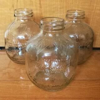 マルティネリ かわいい 空き瓶 3点