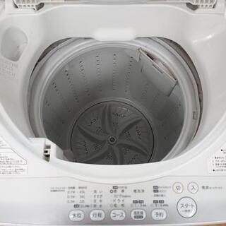 洗濯機  東芝  AW-42SM  4.2kg  2014年製