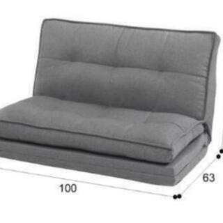 急募  ニトリのソファ お値下げしました。