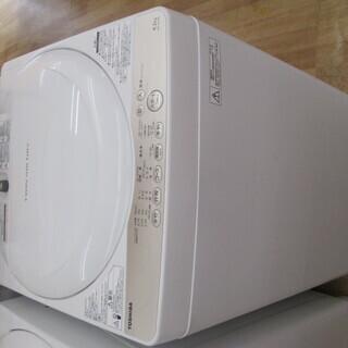 東芝 洗濯機 AW-4S3 2016年式 4.2kg 中古品