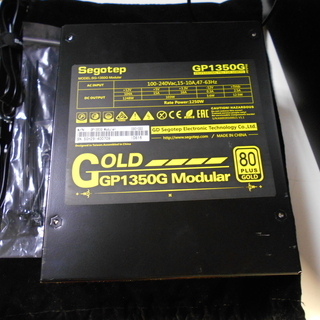 ATX電源 1250w 80PLUS GOLD 中古 動作確認済み