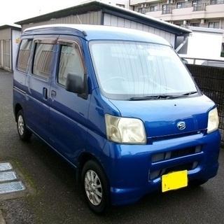 ハイゼット(平成19年)作業車