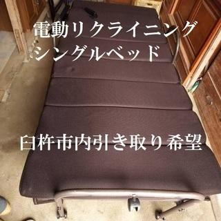 シングルサイズ◆電動ベッド・電動リクライニング・介護用◆臼杵市内...