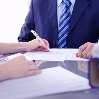 格安・低料金|丹野税理士事務所