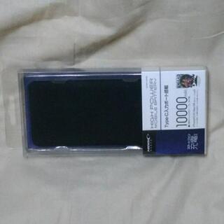 未使用品 HIDISC   10000mAh モバイルバッ…