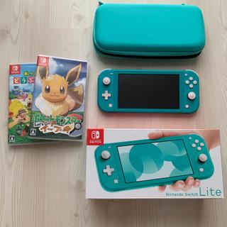 Switch lite +(ゲーム×2)+ケース 保証書付き