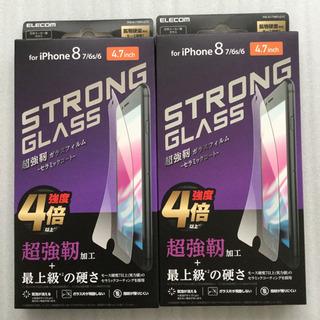 新品 エレコム iPhoneSE2 iPhone8 iPhone...
