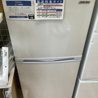 Abitelax 2ドア冷蔵庫 138L  2016年製