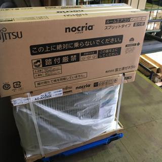 限定 2台 富士通エアコン 6畳用新品 写真は10畳用ですが品物...
