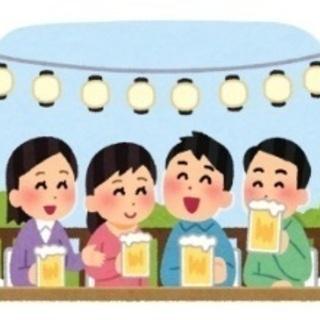 (今だけ😀初1人参加女性は全員爆安600円‼️&コロナ対策は日本...