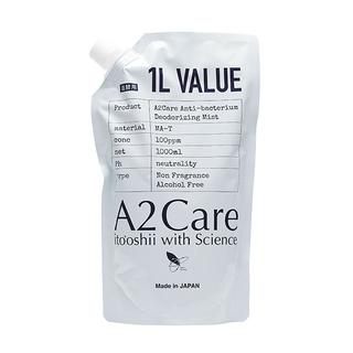 ノンアルコール 除菌消臭スプレー A2Careあります。