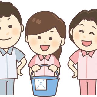 【札幌市東区北27条】清掃スタッフ 時給876円
