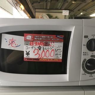 ☆中古 激安!! コーナン 電子レンジ KMB22-0395D形...