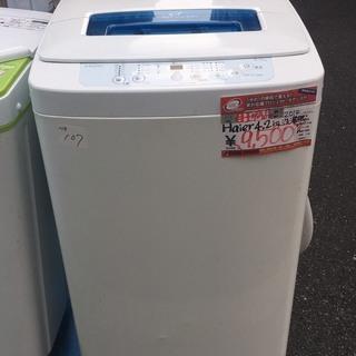 ☆中古 激安!! Haier 洗濯機 4.2kg JW-K42H...