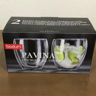 【決まりました】bodum ダブルウォールガラス PAVINA