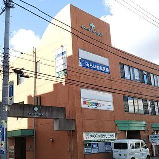 土浦駅 医療向けテナント 賃料19.3万円 106.35㎡ 駅徒...