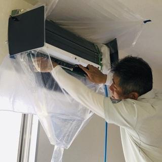 エアコンクリーニング  神戸市、芦屋市、西宮市のお客様はご近所割引中
