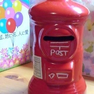 ポスト型貯金箱(赤色) 虹色ポスト