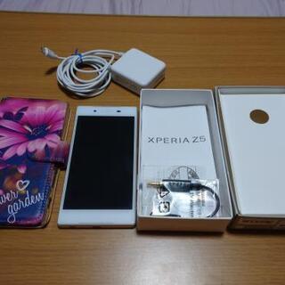ソフトバンク Xperia Z5 ホワイト