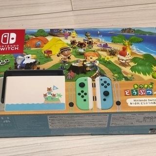新品未開封 Nintendo Switch どうぶつの森限定版セット