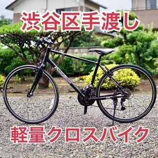 【クロスバイク】khodaabloom RAIL 700 480...
