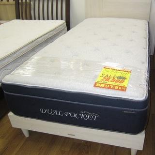 R239 高級ASLEEPシングル ベッド DUALPOCKET...