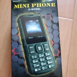 Bluetoothミニフォン カメラ音楽対応 キーライトなど