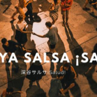 深谷サルサSalud! Fukaya Salsa Salud