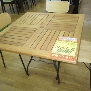 R238  ガーデンテーブル 椅子3脚セット 90cm正方形 美品