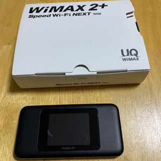 モバイルWi-Fi  W06