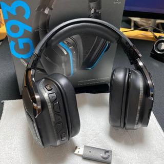 ゲーミングヘッドセット g933s