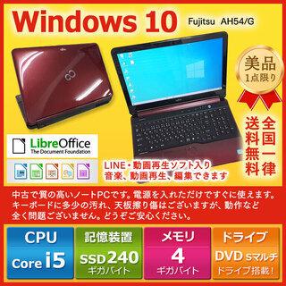 富士通 ノートPC Win10 Core i5 4GB SSD ...