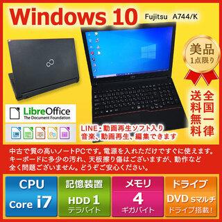 富士通 ノートPC Win10 Core i7 4GB HDD 1TB
