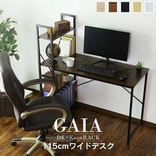 【新品・送料無料】PCデスク パソコンデスク 勉強机 棚付き