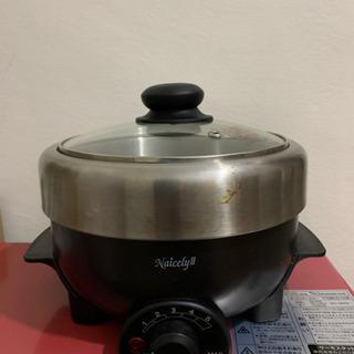 電気式の鍋