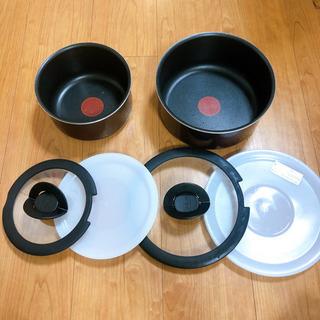 中古 ティファール 鍋 大小2種類 蓋 6点セット