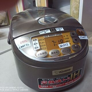 ZOJIRUSHI IH  炊飯器