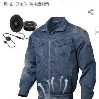 【取引完了】新品空調服 冷却 长袖 アウトドア レジャー 202...