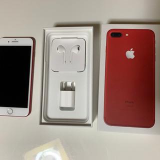 iPhone7 Plus 128GB SIMフリー バッテリー85%